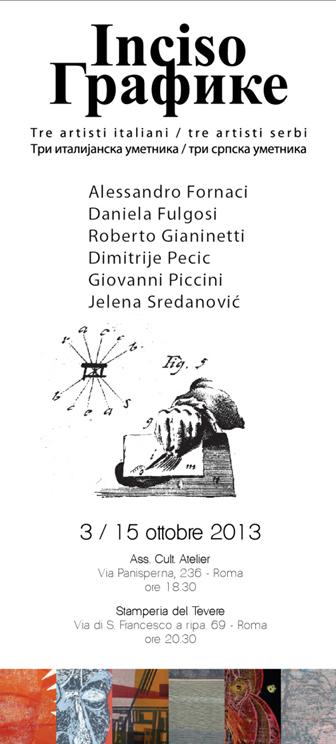 Inciso – Tre artisti italiani / tre artisti serbi